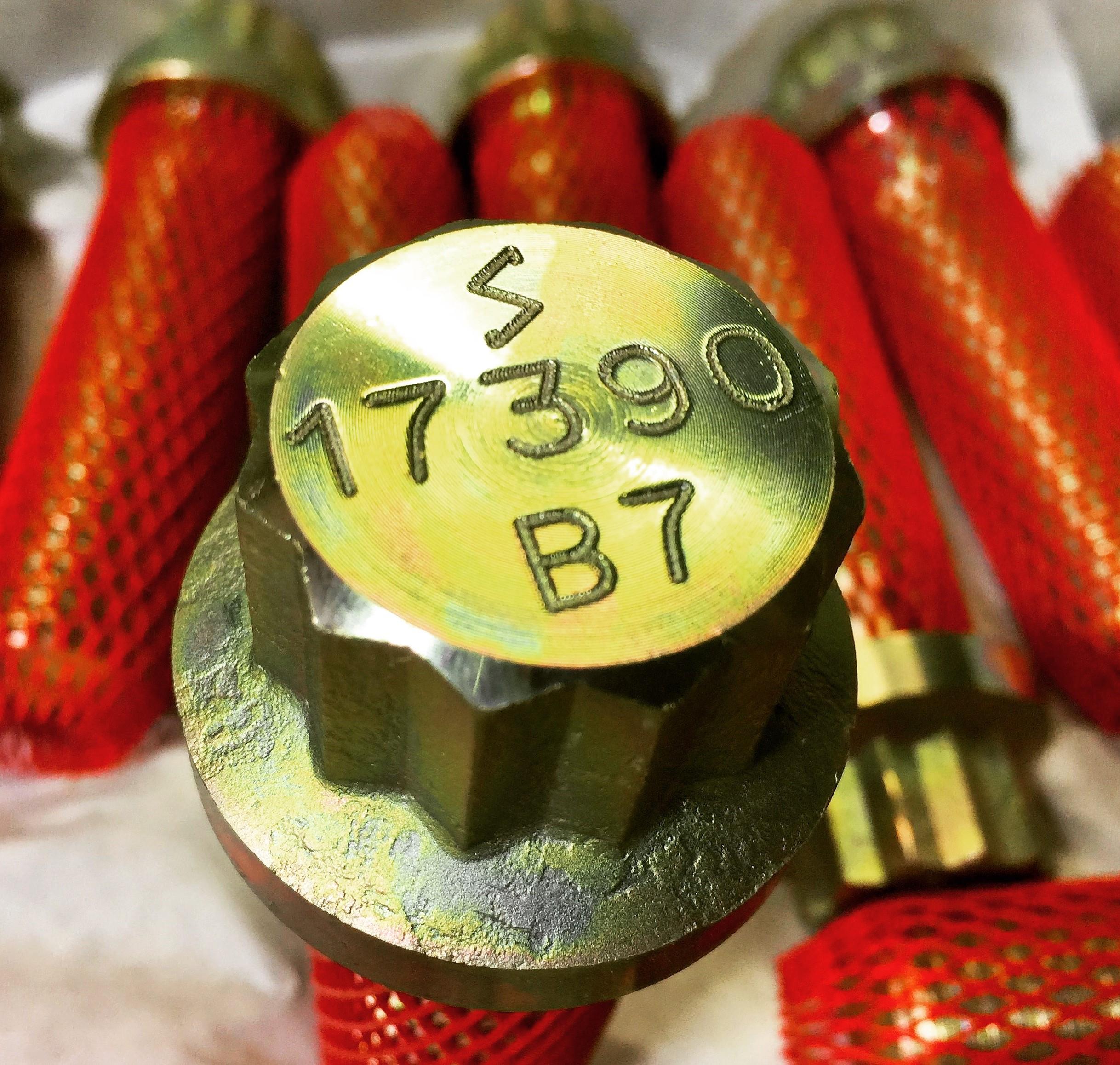 1-1/4(8) x 4.50 12 point flange screw